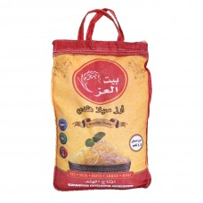Bait Al Ezz Basmati Indian Rice 4.5 Kg