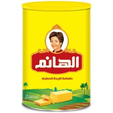 El Hanim Vegetable Ghee 750g