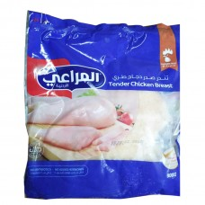 Almarai Tender Chicken Breast 900g