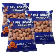 Noon Dry Roasted Peanuts 50 Gram*3