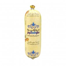 Jawharat Toulkarem Beef Mortadella With Olives by kilo