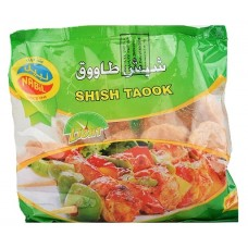 Nabil Chicken Shish Taouk 900g
