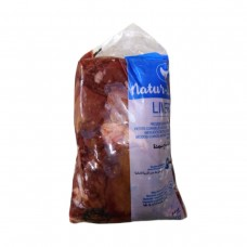 Natural Frozen Liver 500g