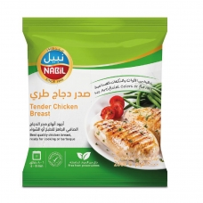 Nabil Tender Chicken Breast 2kg