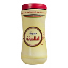 The Mill Tahini 1kg