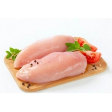 Al Islamya Frozen Boneless Chicken Breast 2kg