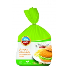 Nabil Chicken Burger Bag 15Pc
