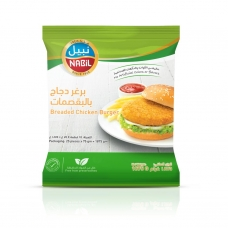 Nabil Chicken Burger 25Pc