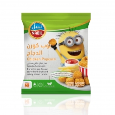 Nabil Chicken Breast Popcorn 900G