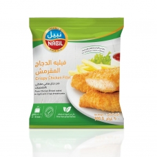 Nabil Chicken Fillet Tinder 900Gm