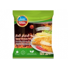 Nabil Splcy Chickn Fillet 900Gm