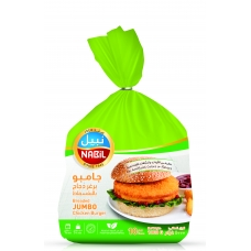 Nabil Breaded Jumbo Chicken Burger 1000g
