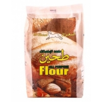 Al Ghazal All Purpose Flour 1.5Kg
