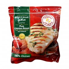 siniora breast chicken900 gm