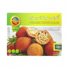 NABIL CH.KUBBE BALLS PACKET 500G