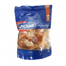 Almarai Chicken Zinger Spicy and Crispy 900g