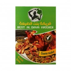 Bent Aldaya Freekeh Coarse 500g