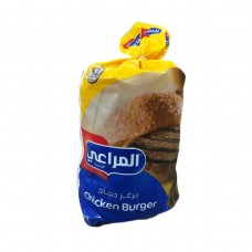 CHICKEN BURGER ALMARAAI 20 PCS