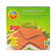 NABIL KUBBE MOUSEL PACKET 800GM