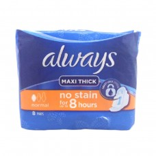 ALWAYS MX.THICK 3ACT 8P WN.TK.XL.WP(N)