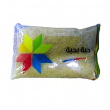 Soft Bulgure 700gm (Habeh Bhabeh)