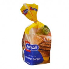 Almaraai Chicken Burger 10 pcs 50g