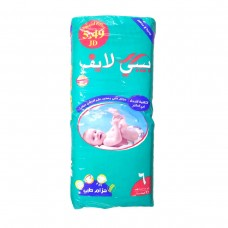 Baby Life Diapers 6 -32 ct