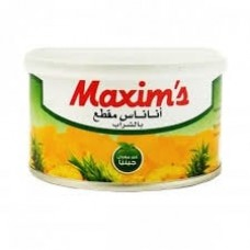 Maxim Pineapple slices with spoon 227 gm
